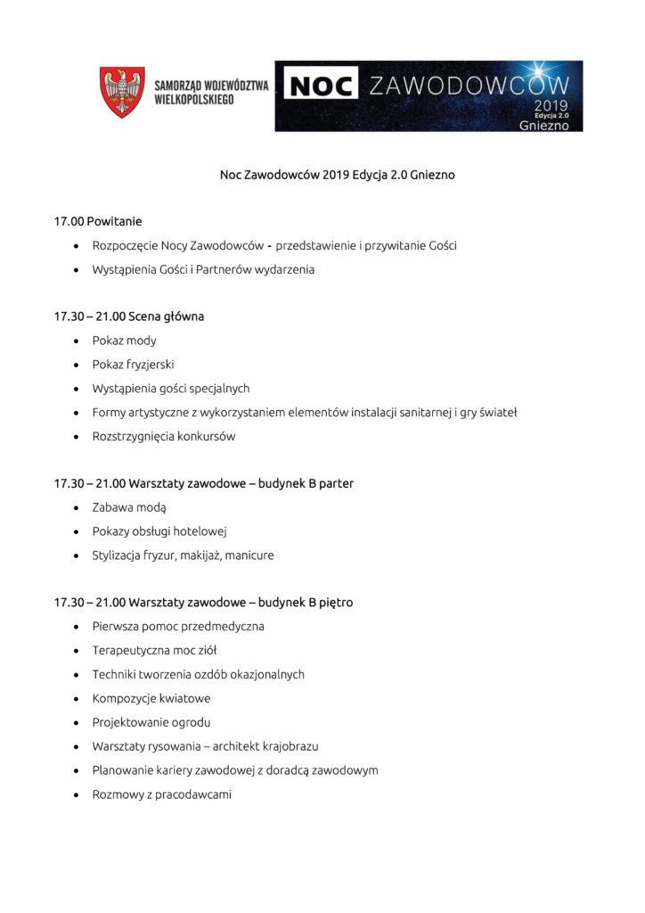 Program wydarzenia Noc Zawodowców 2019 Edycja 2.0 w Gnieźnie część 1